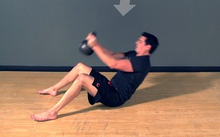 Kettlebell Up & Over Exercise