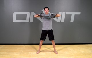 Kettlebell Exercise: Double High Pull