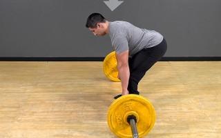 Barbell Exercise: Deadlift