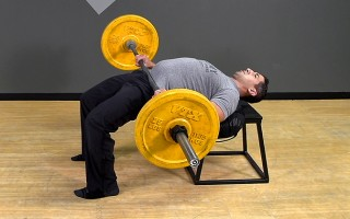 Barbell Exercise: Loaded Hip Extension